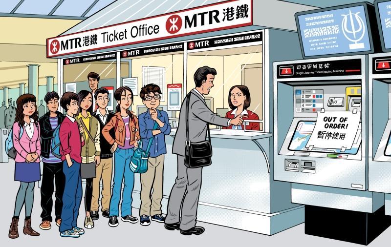 EducationalPublishing-MTR_TicketOffice
